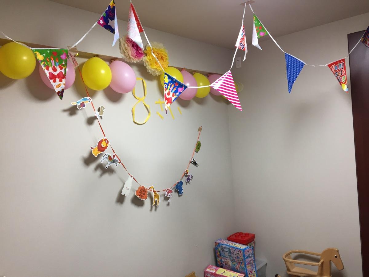 < Oton+toオトント寄稿>娘の誕生日パーティープロジェクトマネジメント